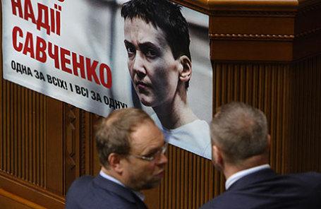 Во время сессии Верховной Рады в Киеве.