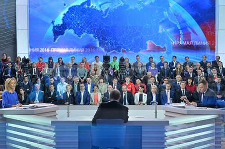 «Прямая линия» с президентом РФ Владимиром Путиным 14 апреля 2016 года.