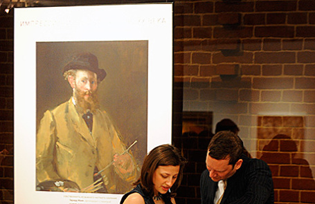 Картина Эдуарда Мане «Автопортрет с палитрой».