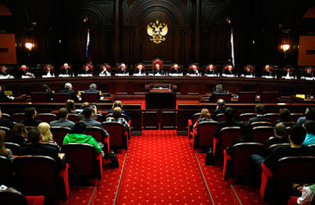 На заседании Конституционного суда.