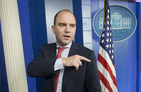 Помощник президента США по национальной безопасности Бен Родс.