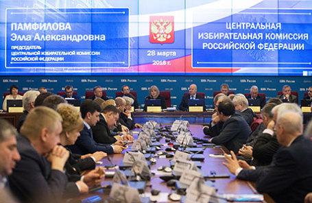 Элла Памфилова (в центре на дальнем плане) на заседании Центральной избирательной комиссии РФ в новом составе.
