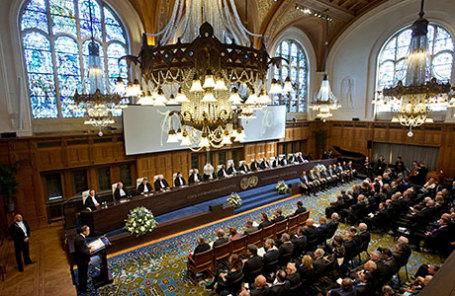 Гаагский окружной суд.