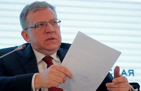 Председатель наблюдательного совета Московской биржи Алексей Кудрин.