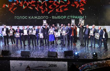 «Автомобиль года в России» 2016