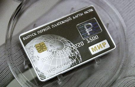 Платежная карта «Мир».