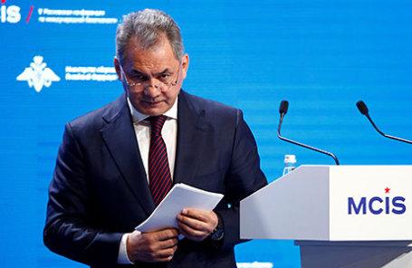 Министр обороны РФ Сергей Шойгу на церемонии открытия V московской конференции высокого уровня по международной безопасности.