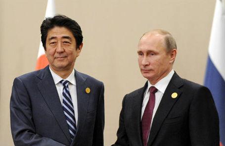 Премьер-министр Японии Синдзо Абэ и президент России Владимир Путин.