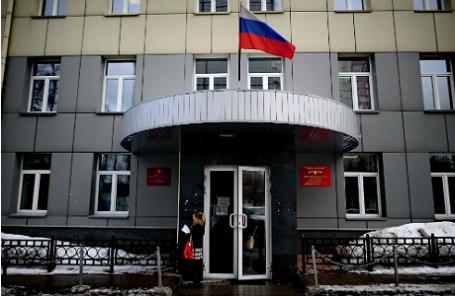 Здание инспекции Федеральной налоговой службы России № 28 .