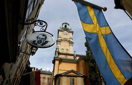 Национальный флаг Швеции.