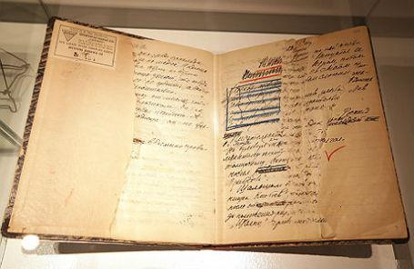 Рукопись первой редакции романа «Мастер и Маргарита», представленная на выставке «Рукописи не горят».