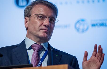 Президент, председатель правления Сбербанка Герман Греф.