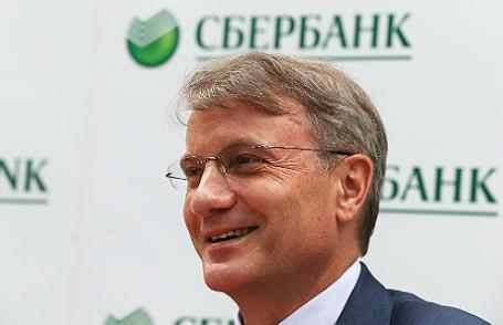 Президент, председатель правления Сбербанка России Герман Греф на годовом общем собрании акционеров Сбербанка.