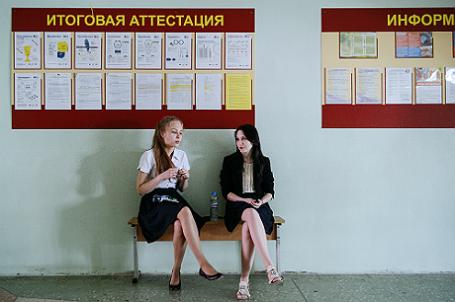 Сдача ЕГЭ по литературе в Екатеринбурге.
