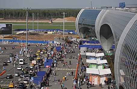 Аэропорт «Домодедово».