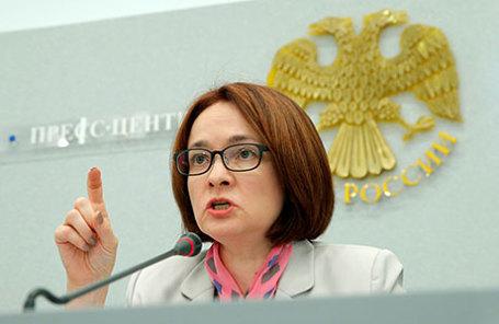 Председатель Центрального банка РФ Эльвира Набиуллина на пресс-конференции по итогам заседания совета директоров Банка России, на котором было принято решение снизить ключевую ставку до 10,5% годовых.