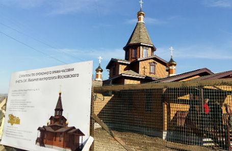 Временная часовня на Анадырском проезде.