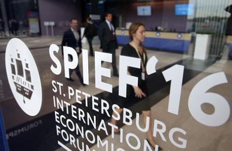 В преддверии XX Петербургского международного экономического форума.