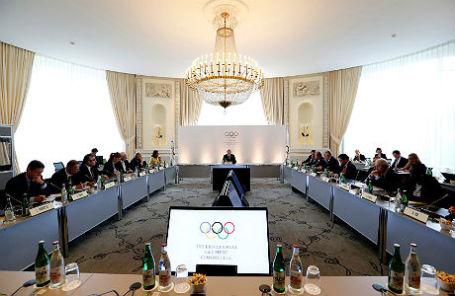 Саммит МОК в Лозанне.