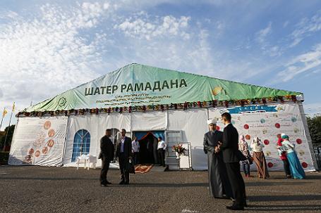 Ежегодный благотворительный фестиваль «Шатер Рамадана» в Москве.