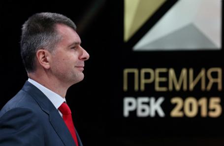 Михаил Прохоров.