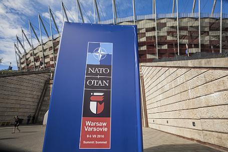 Саммит глав государств и правительств стран НАТО в Варшаве.