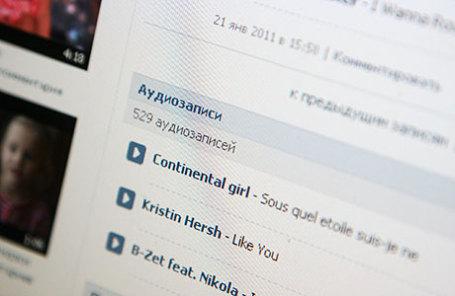 Музыка для пользователей «ВКонтакте» останется бесплатной