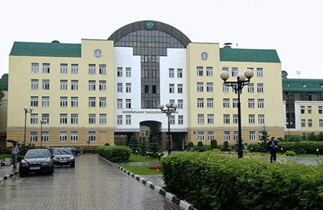 Здание Федеральной таможенной службы.