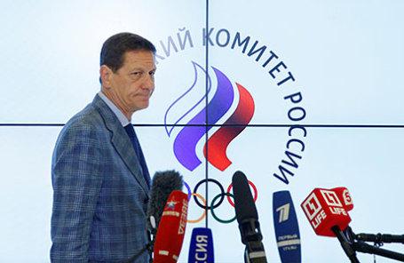Президент Олимпийского комитета России Александр Жуков.