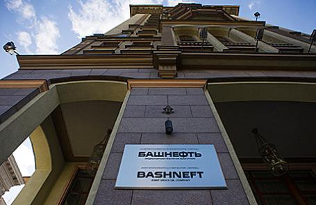 Зарубежные компании неподали заявок наприватизацию «Башнефти»