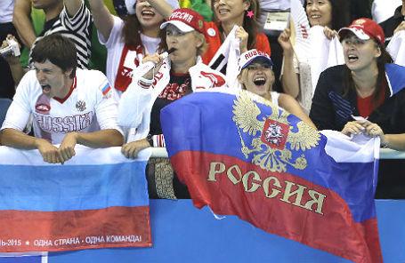 Российские болельщики на Олимпиаде в Рио.