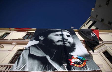 Фиделю Кастро— 90: путь кубинского лидера отрассвета дозаката