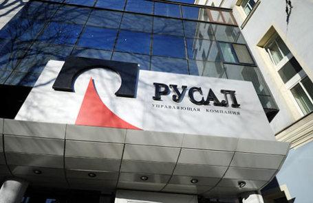 Вексельберг желает приобрести уПрохорова 17% акций Русала за $1 млрд