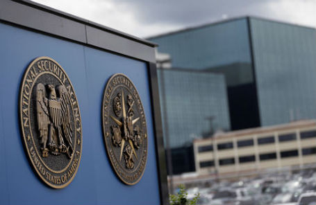 Здание Агентства национальной безопасности США.
