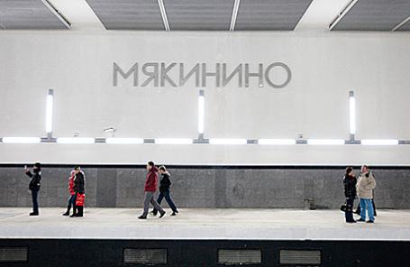 Станция метро «Мякинино» будет закрыта 22августа