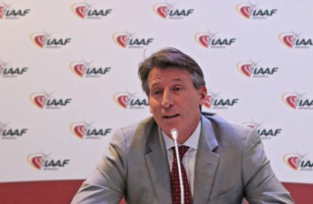 Президент IAAF Себастьян Коу.
