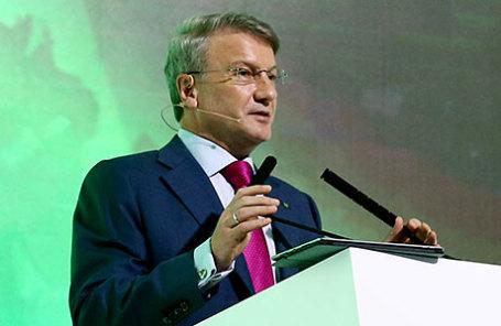 Президент, председатель правления Сбербанка России Герман Греф.