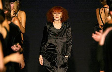 Дизайнер Соня Рикель.