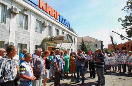 Сотрудники «Кингкоул» во время забастовки.