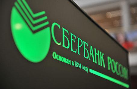 «Газпром» стал дешевле Сбербанка