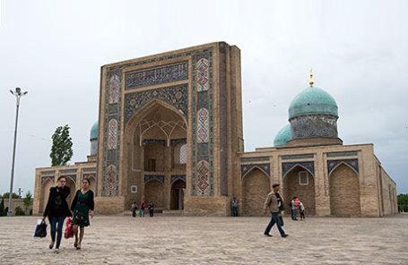 Ташкент.