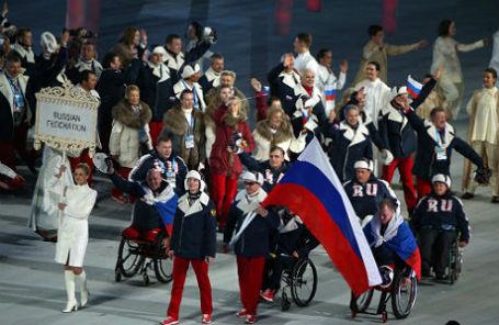 Спортсмены сборной России во время торжественной церемонии открытия XI зимних Паралимпийских игр.