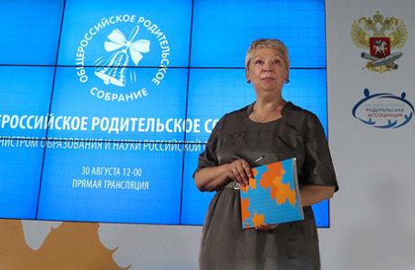 Министр образования и науки РФ Ольга Васильева на Общероссийском родительском собрании.