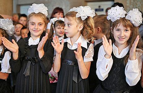 Донецкие школьники.