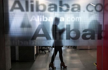 Alibaba начал реализацию русских товаров