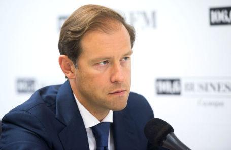 Глава министерства промышленности и торговли Денис Мантуров