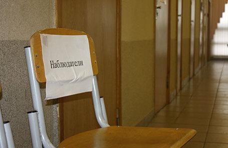ЦИК запретил удалять наблюдателей сизбирательных участков