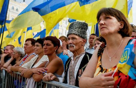 День государственного флага Украины.