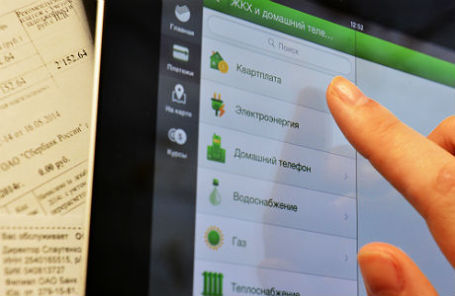 Оплата услуг ЖКХ банковской картой через сервис «Сбербанк Онлайн».