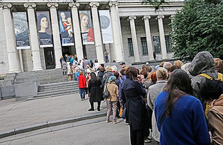 Посетители в очереди на выставку